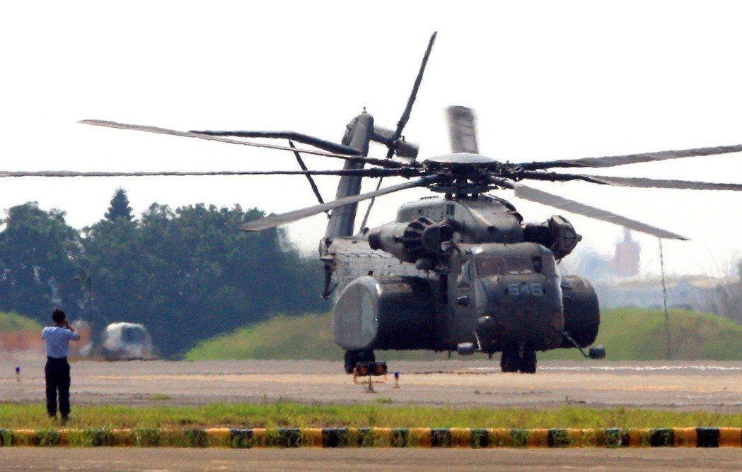 美軍超級種馬CH-53E型直升機。 本報資料照片/記者劉學聖攝影