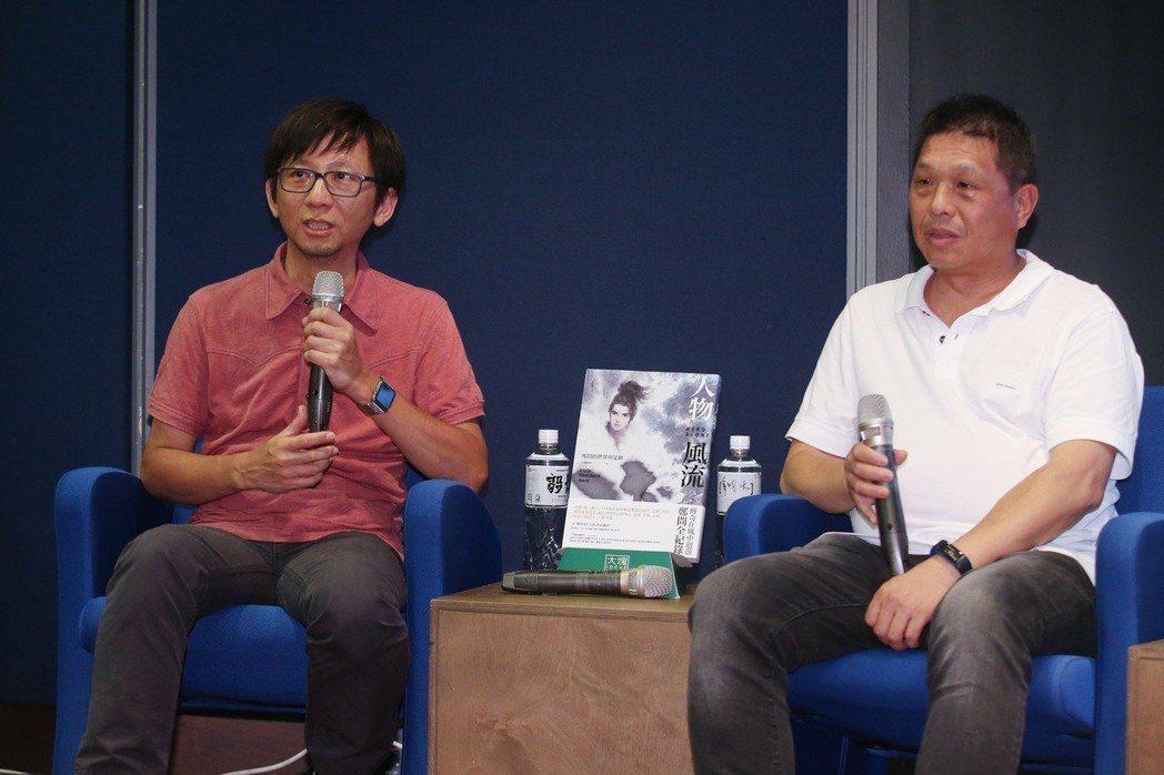 「人物風流:鄭問的世界與足跡」新書發表會5日在台北舉行,阿榮影業董事長林添貴(右