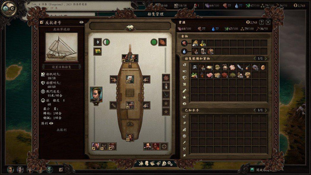 經營船艦,四處征戰,一步步成為「亡焰列島的海賊王」!(誤)