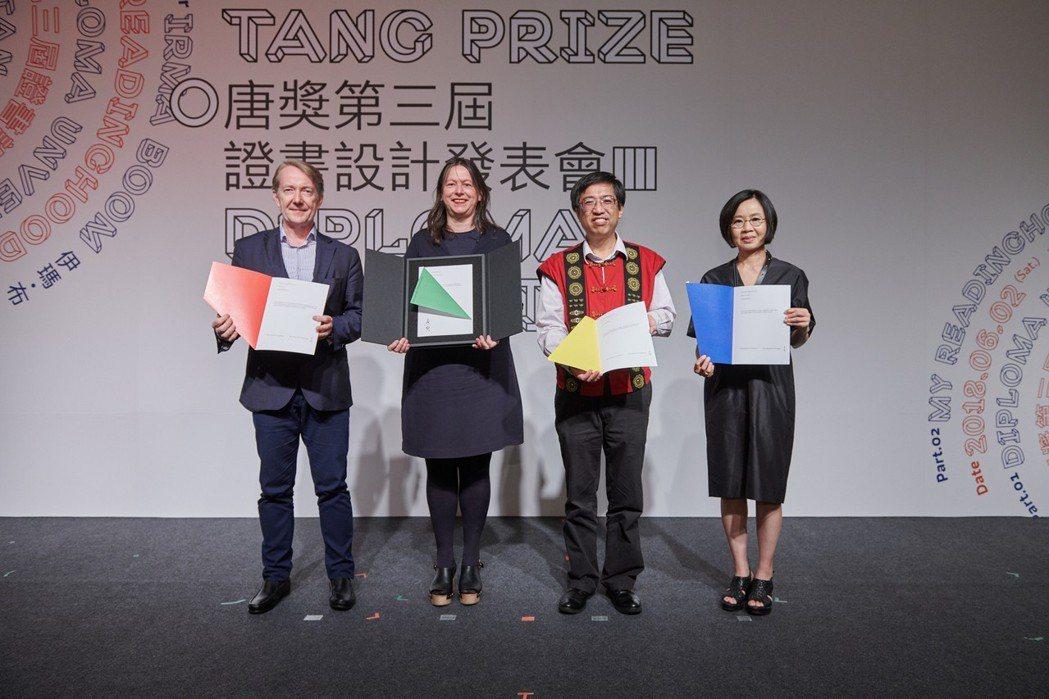 荷蘭駐台辦事處代表紀維德、第三屆證書設計師伊瑪、唐獎基金會執行長陳振川、台灣創意...