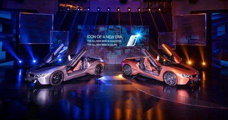 BMW i8 Coupe / Roadster連袂登場 展現未來車款樣貌