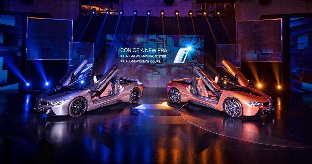 全新BMW i8 Coupe(左)、全新BMW i8 Roadster(右)。 ...