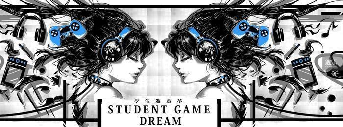 陳任軒還是民間組織「學生遊戲夢」的團長,這是台灣最大的學生遊戲開發社群。他們與獨...