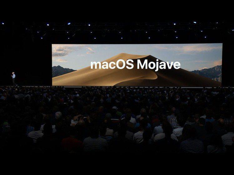 蘋果今發布最新版本的macOS系統「Mojave」。圖/摘自蘋果官網