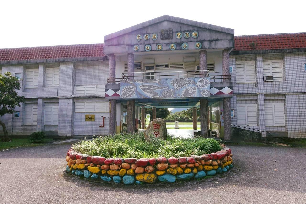 花蓮縣港口國小至上月底,仍找不到新生入學。圖/翻攝港口國小臉書