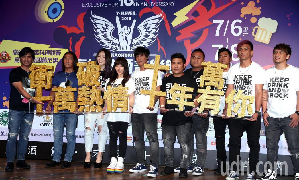 動力火車(左起)、閻奕格、安那及Boxing樂團慶祝高雄啤酒音樂節十週年。記者侯...