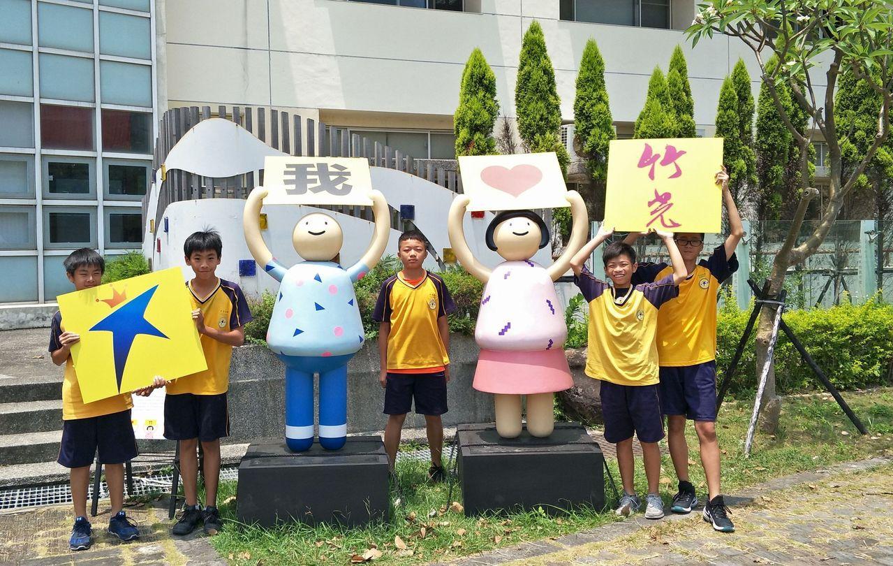 《舉牌小人微旅行》即日起至6月30日在竹光國中駐點。圖/新竹市府提供