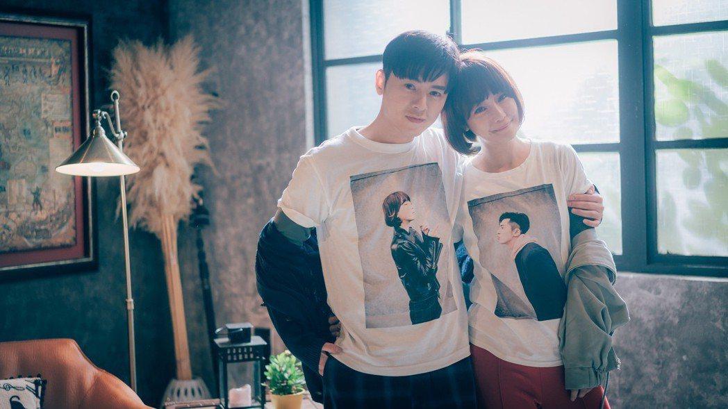 李國毅(左)、謝欣穎在「1006的房客」中狂放閃。圖/歐銻銻娛樂提供