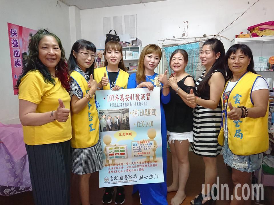 台西分局志工媽媽動員自拍萬安演習宣導片,且用多國語言,是一部難得的國際性宣導片,...