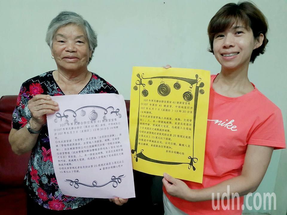 台西分局員警動員家眷拍宣導片,副所長的80歲老母親也來當演員。記者蔡維斌/攝影