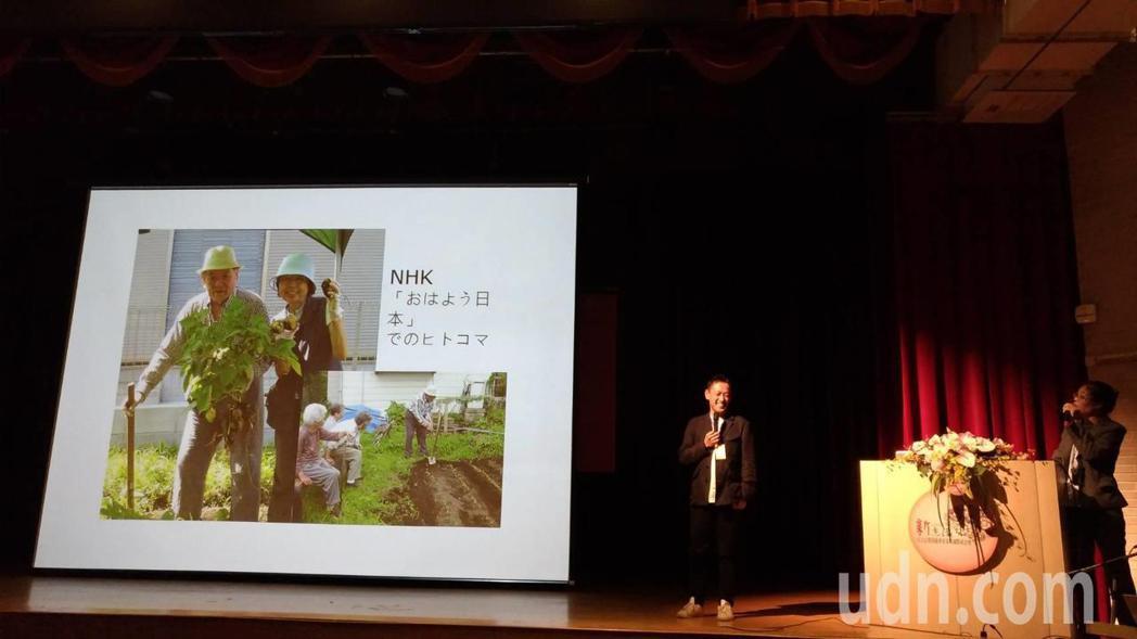 日本葵照護Aoi Care創辦人加藤忠相分享,種菜60年的爺爺一直排斥到日照去,...