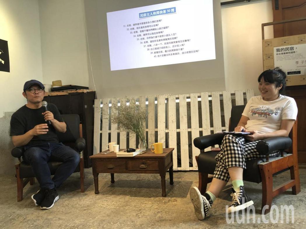 季子弘(左)日前受邀到嘉義市秘密客咖啡館做分享,談「我的民宿,從台灣偏鄉到國際」...