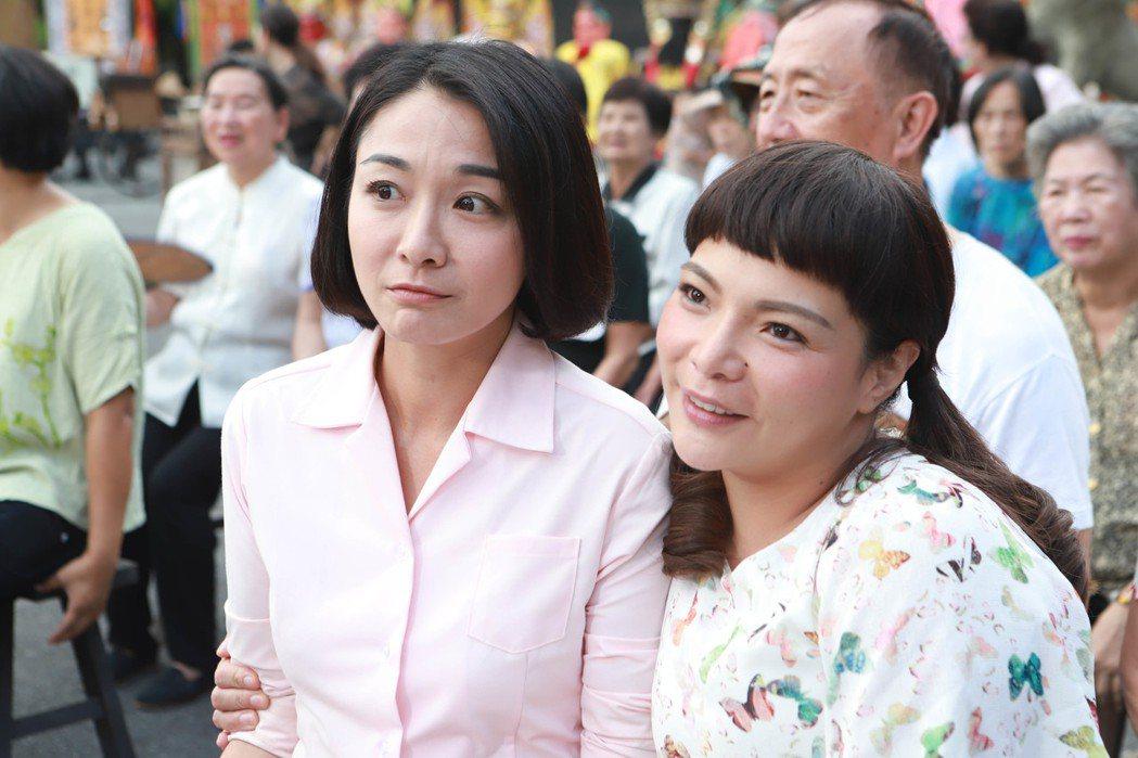 江祖平、小甜甜演出「大時代」。圖/民視提供