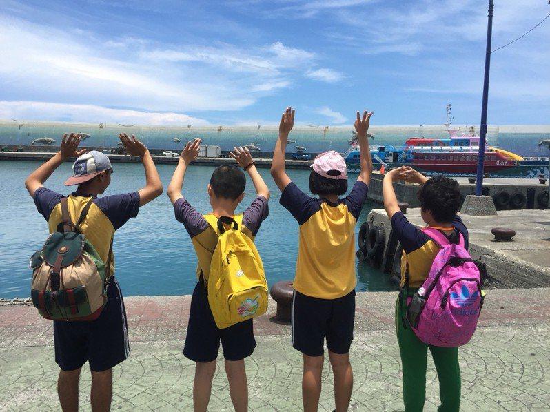 慢飛天使抵達台東富岡漁港,蔚藍大海讓他們開心不已。圖/旗山國中提供