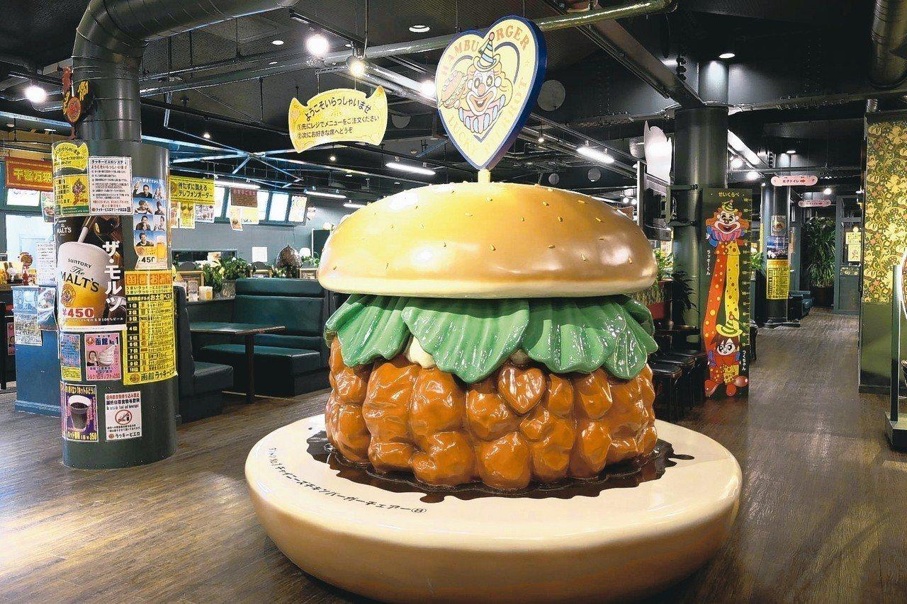 幸運小丑漢堡是函館必吃美食。 記者黃仕揚/攝影