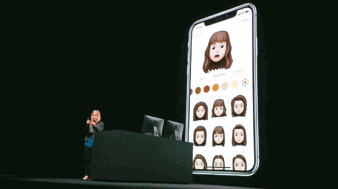 iOS 12新增Memoji功能,可製作個人動態圖像。 圖/翻攝Apple官網