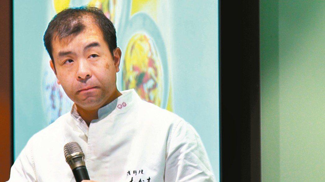 米其林二星主廚、和食給食應援團西日本代表高木一雄。 記者邱繼亮/攝影
