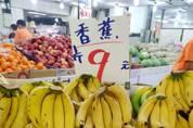 長黑斑的香蕉和芒果反而更受歡迎 你知道原因嗎?