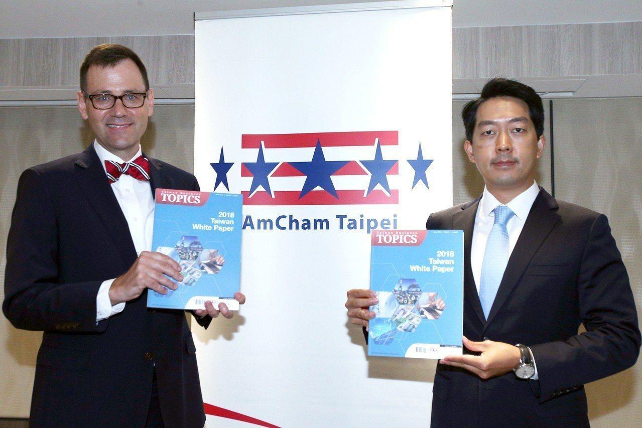 台北美國商會會長章錦華(右)與執行長傅維廉(左)上午一起發表台北市美國商會《20...