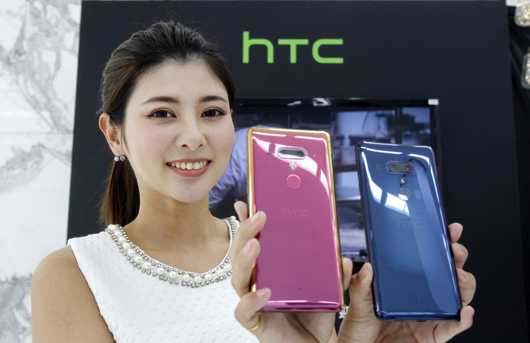 圖為宏達電HTC U12+。 美聯社