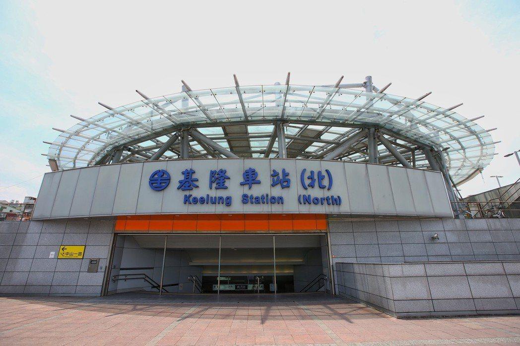 基隆火車站北站。 記者王騰毅/攝影