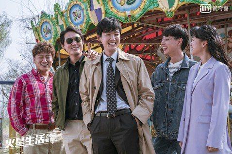 韓劇有不少翻拍自國外的熱門影集,其中「火星生活」是改編自英國同名影集的奇幻作品,為讓人彷彿置身1980年代,從演員造型、場景設計皆力求到位,10日起於愛奇藝台灣站首播。近期韓劇不僅改編熱門漫畫,亦有...
