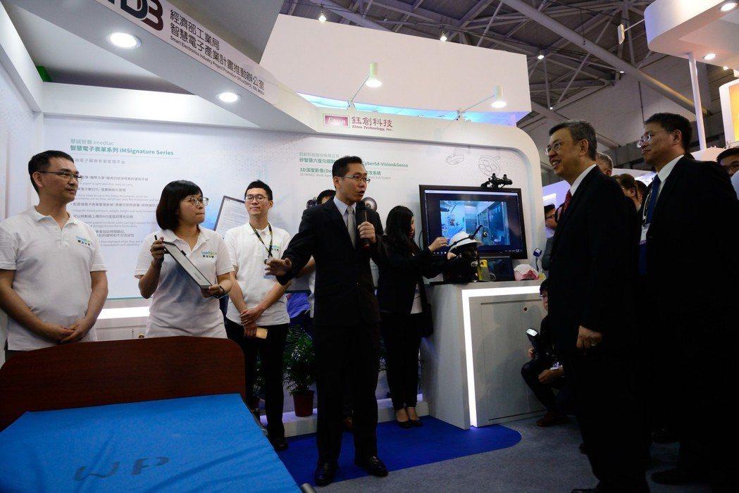 副總統陳建仁特至工業SIPO智慧生活館參觀。 SIPO / 提供