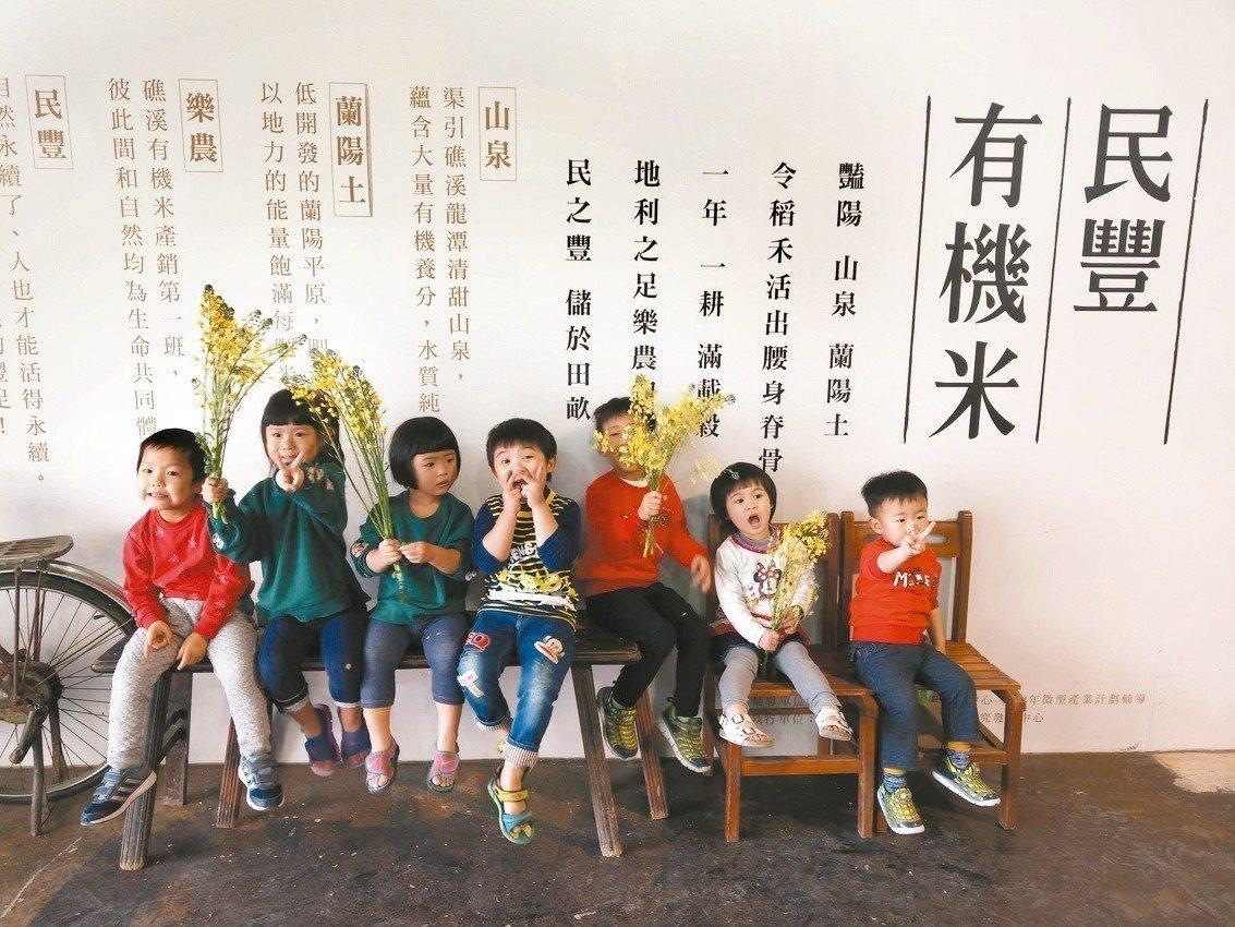 快來當個「小農職人」,讓孩子們了解稻米如何變成好吃的白米。