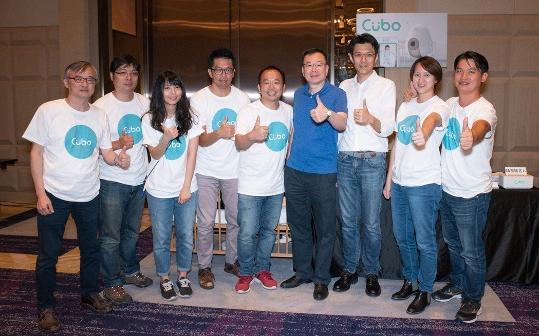 Cubo 是由一群熱愛寶寶的創業者所組成,成功推出全球第一支智慧寶寶攝影機。 A...