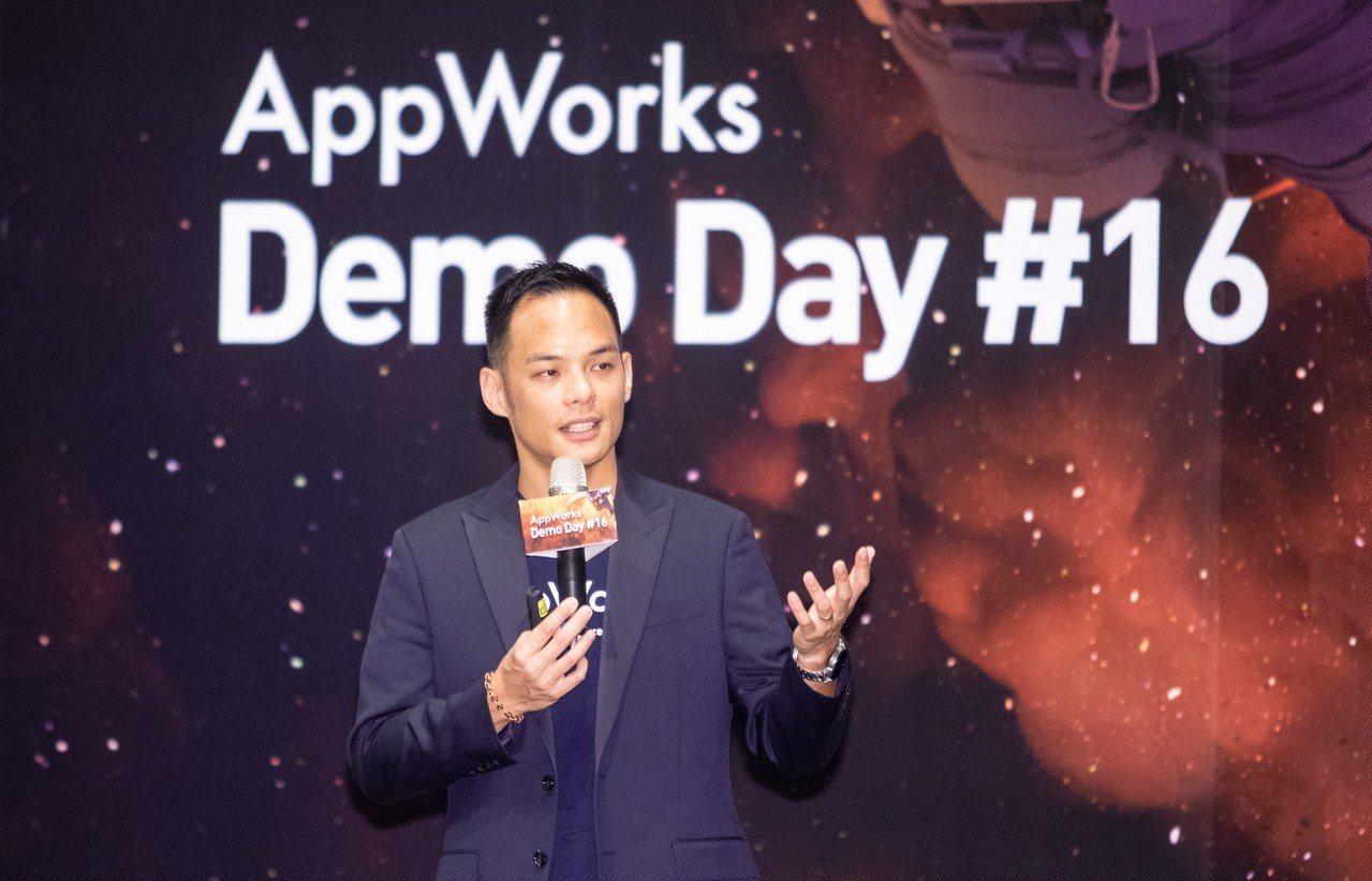 AppWorks 創辦合夥人林之晨指出, 為了帶頭鼓勵更多優秀的年輕人投入 AI...