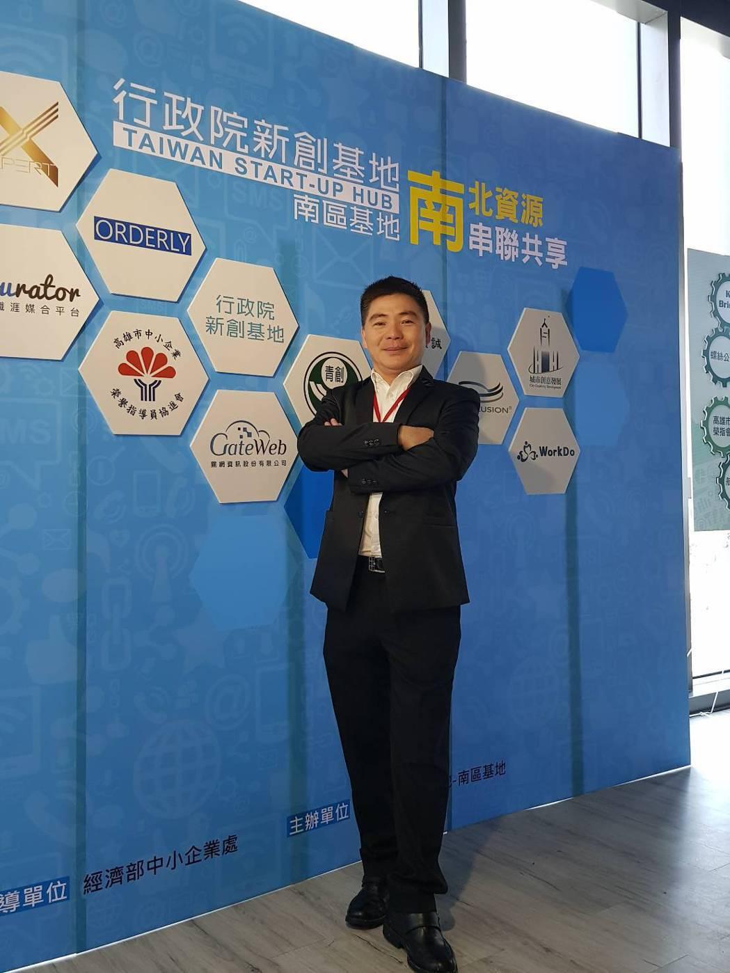 旺旺電子商務公司總經理姜世軒。