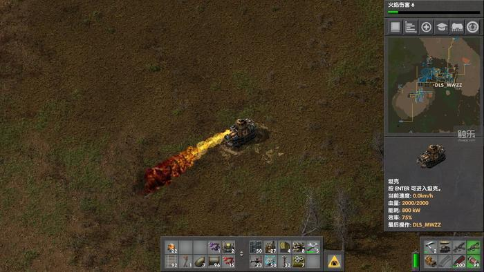 雖然這只是個坦克,但有Mod的話造鋼彈也不是問題,碾碎它們!