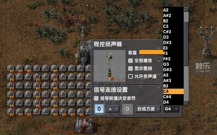 遊戲支持揚聲器功能,只要條件合適,一首《極樂淨土》不是夢