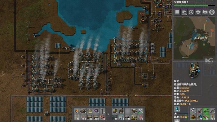 千本蒸汽機~轟隆隆生產力~就算英雄王財~也輕鬆懟掉喲~
