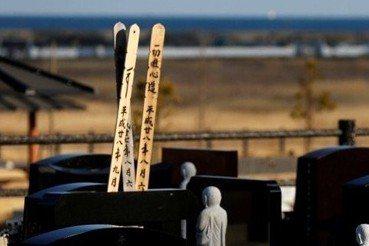 「我們學會不說加油」——福島核災後的平凡美德