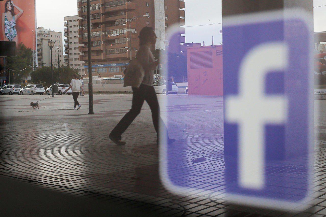 臉書公司5日表示,臉書與至少四家中國大陸電子公司分享用戶資料。路透