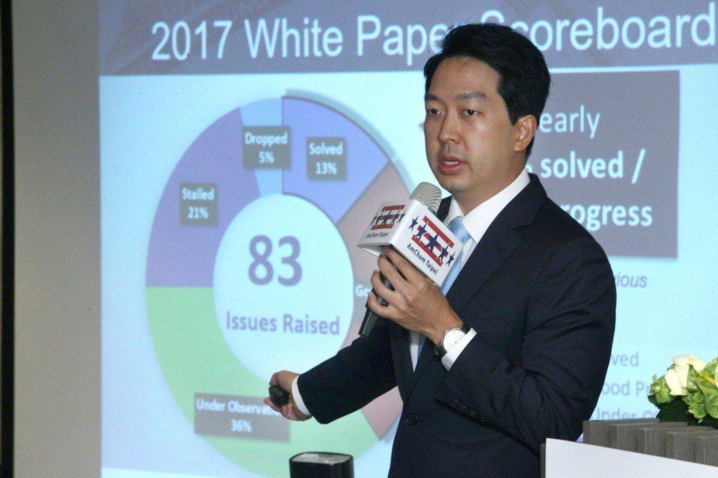 台北美國商會會長章錦華發布2018台灣白皮書。記者蘇健忠/攝影