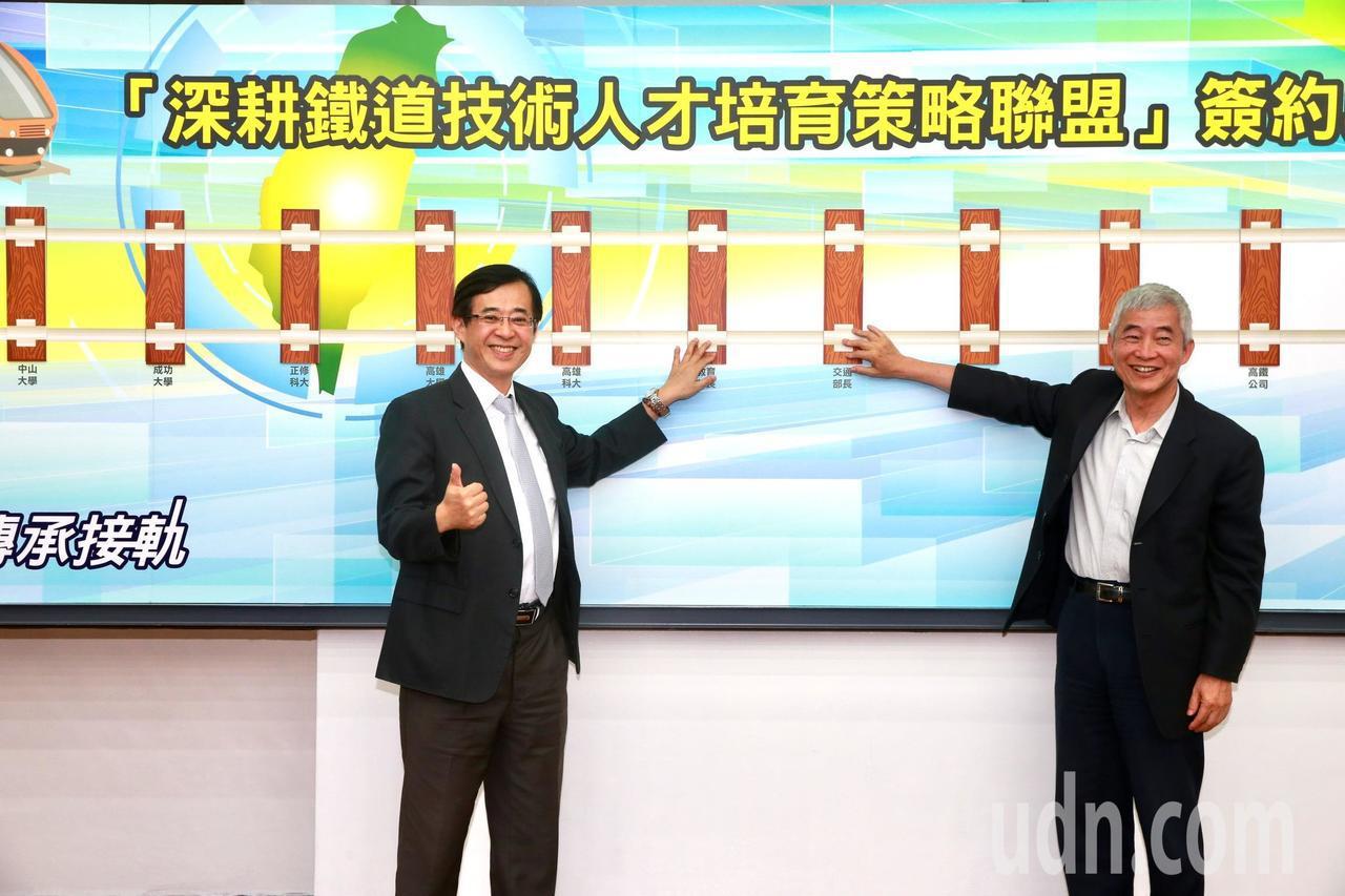由交通部長賀陳旦(右)與敎育部代理部長姚立德(左)等人代表簽約。記者黃義書/攝影