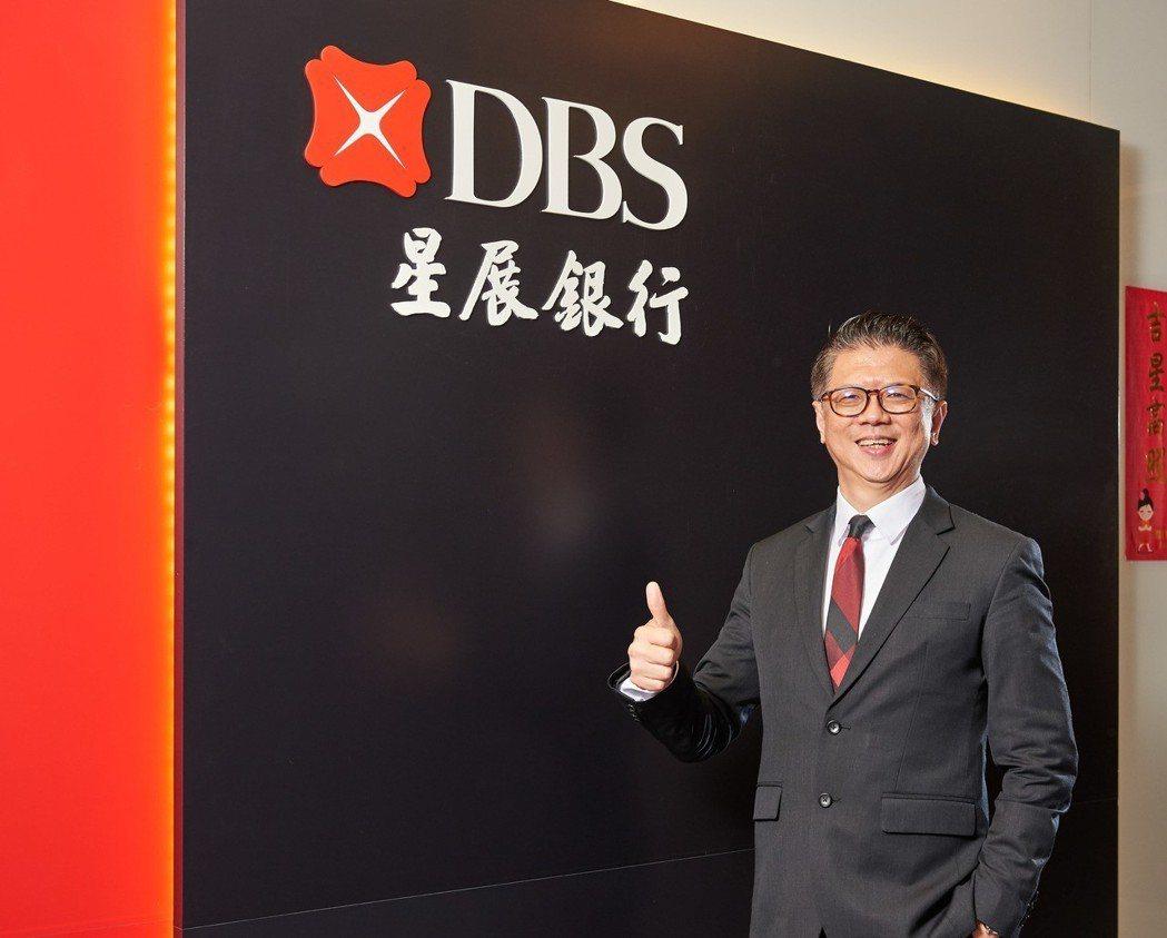 新任星展銀行總經理林鑫川6月1日起上任。 圖/星展銀行提供