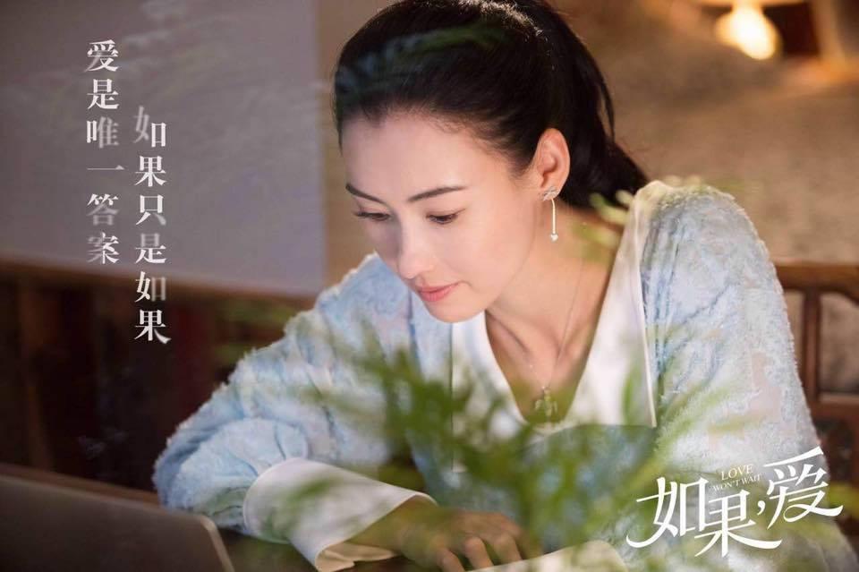 張柏芝新戲「如果,愛」在大陸播出後引起兩極化反應。圖/摘自微博