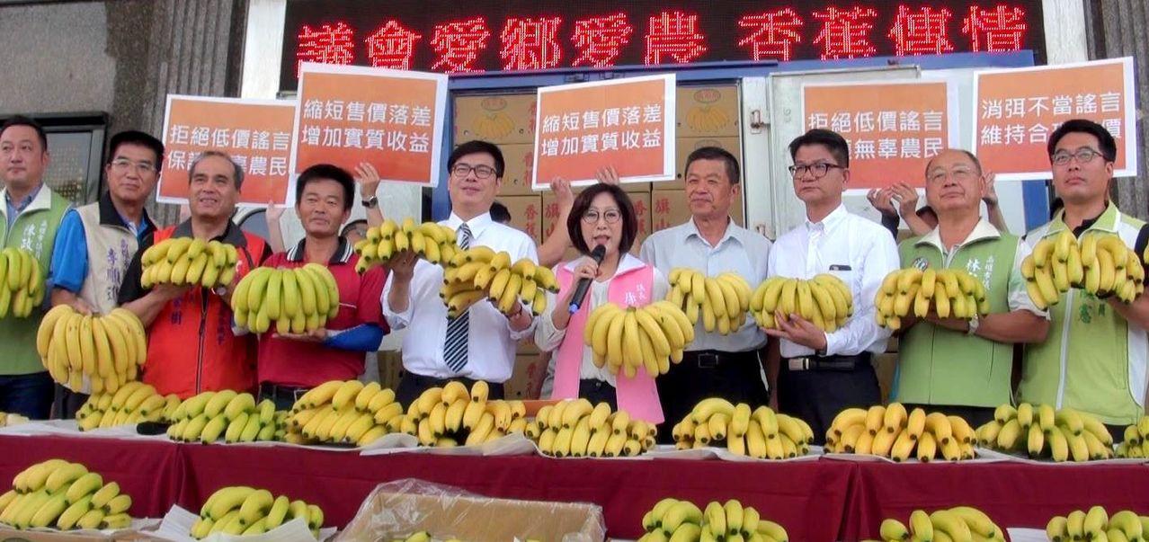 高雄市議會向蕉農購得每斤26元出口等級的香蕉送弱勢,「證明」香蕉等農產品的價格穩...