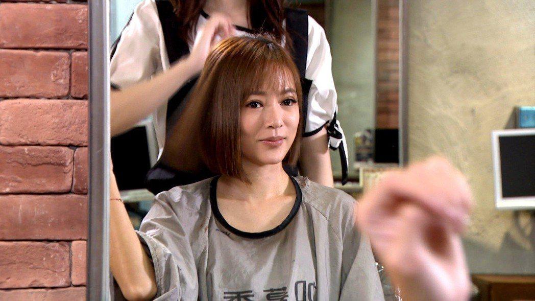 高宇蓁短髮變少女。圖/三立提供