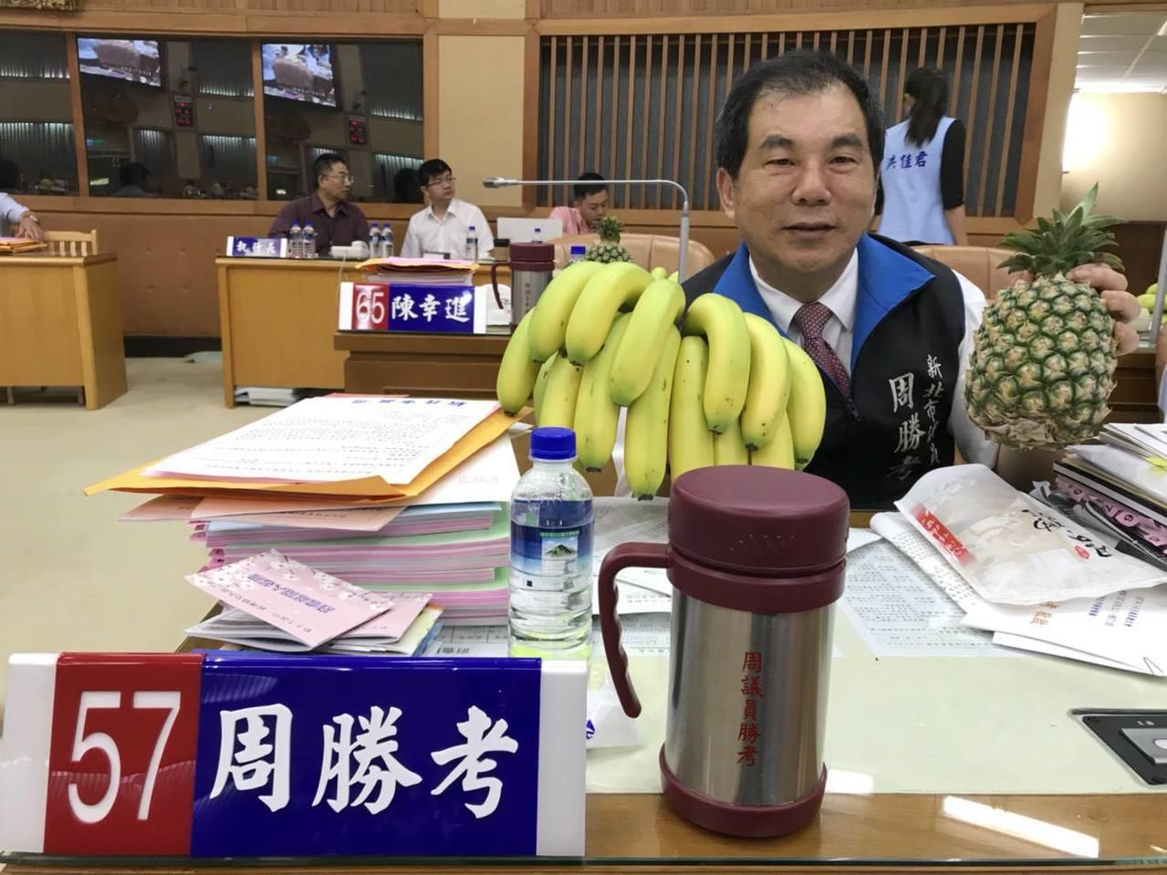 新北市議員周勝考今天自掏腰包買了2千斤的香蕉要做公益。圖/翻攝自建設 服務 周勝...