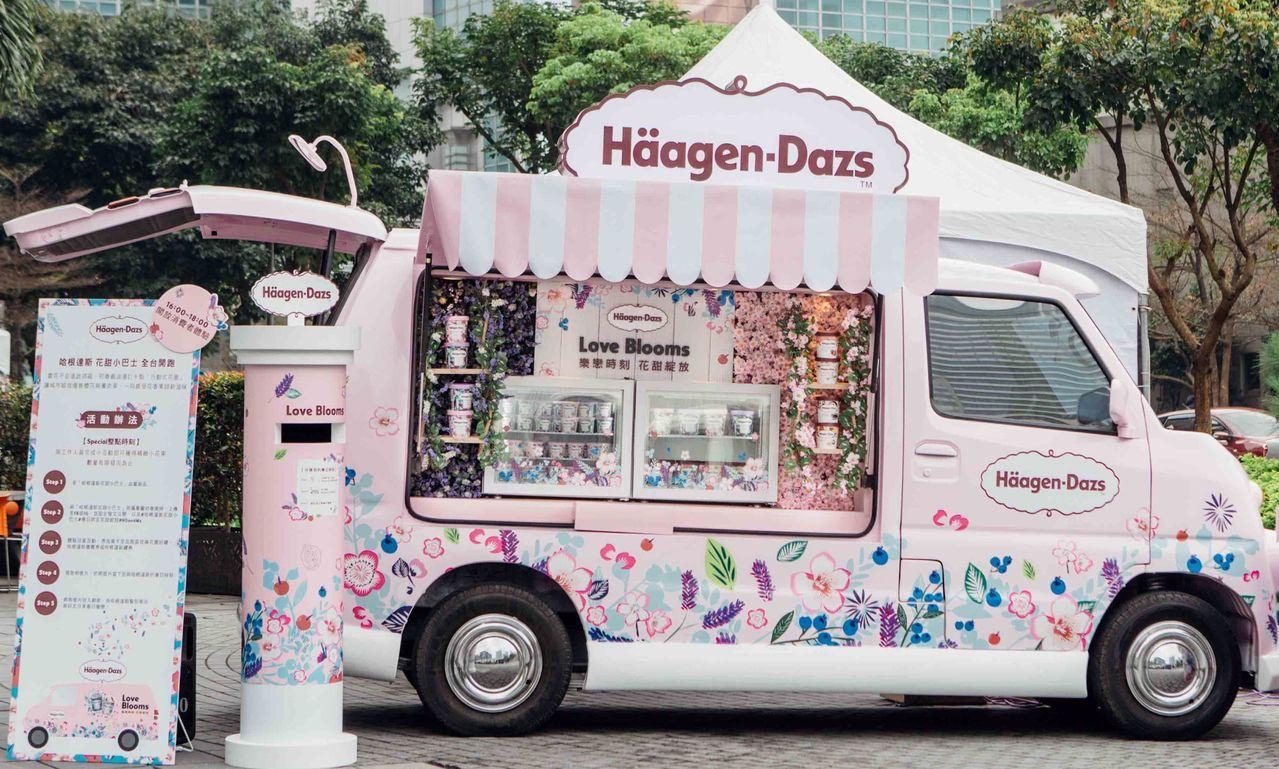 哈根達斯冰淇淋專車花甜小巴士6月9日下午2點30分至5點30分將快閃台北晶華酒店...