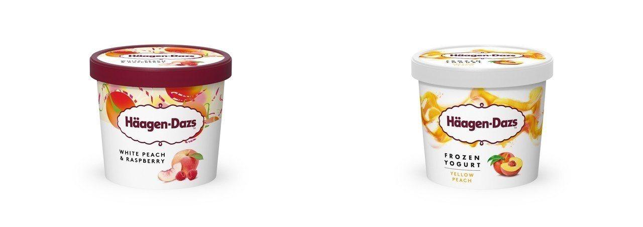 全新口味「白桃覆盆子」及「黃桃優格」。圖/Haagen-Dazs提供