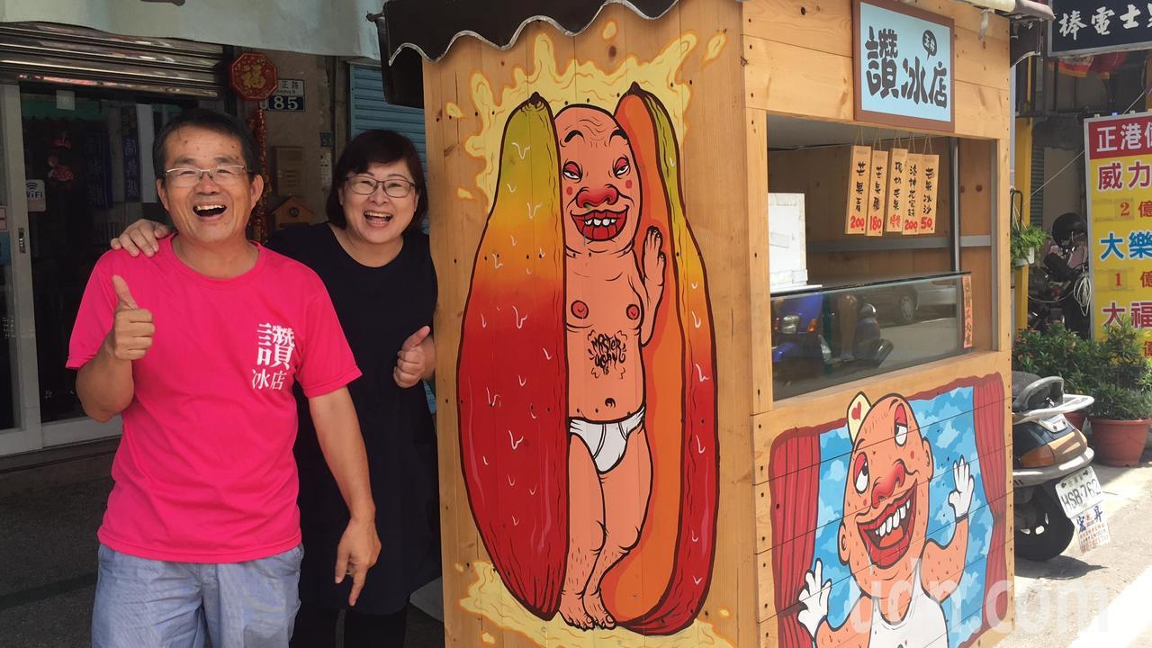 台南玉井老街讚冰店老闆方泳品(外號方半仙)以他的形象,打造的創意攤車,是老街亮點...