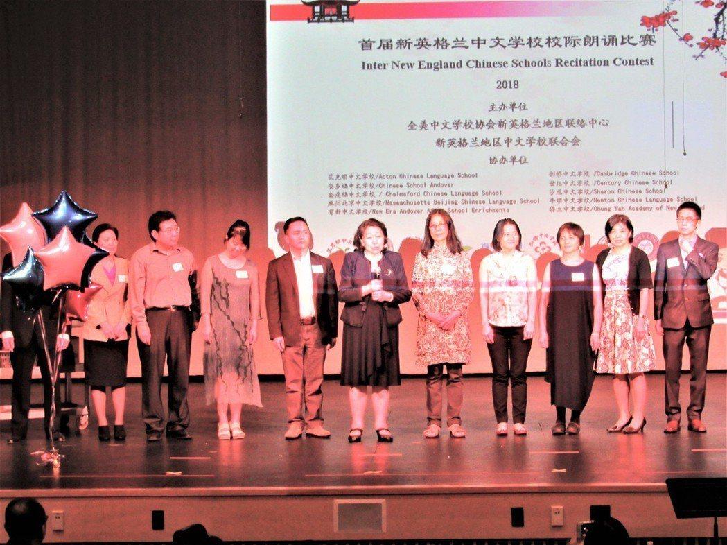 新英格蘭中文學校聯合會十校朗誦比賽。 唐嘉麗