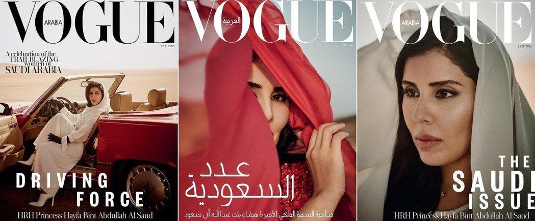 「Driving Force: 向沙烏地阿拉伯的女性先鋒致敬」 圖/《Vogue...
