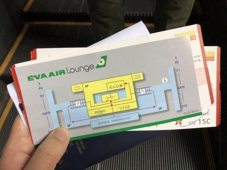 貴賓室邀請卡,使用的是長榮航空的The Star貴賓室 圖文來自於:TripPl...