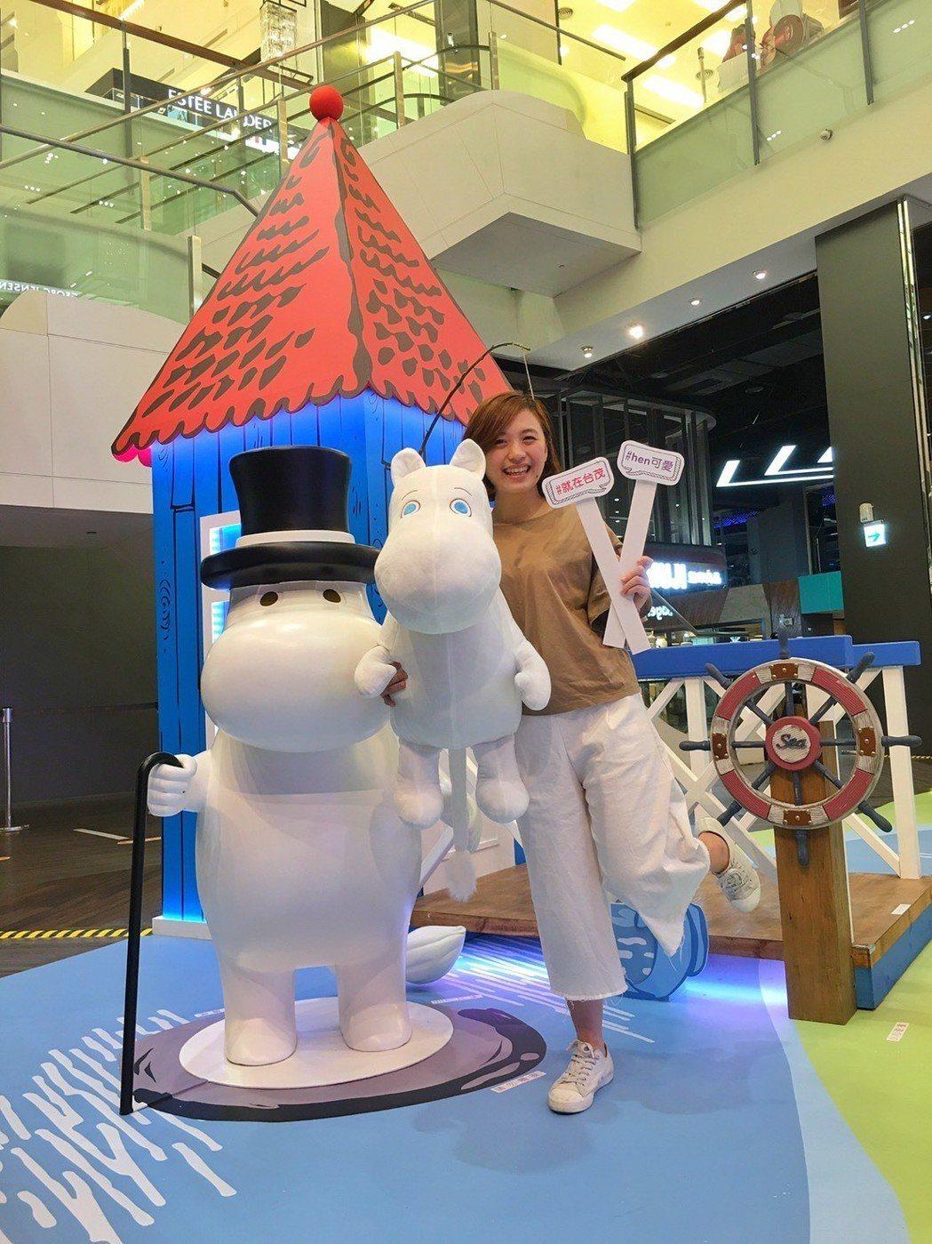 台茂購物中心推出主題展「嚕嚕米的夏日樂園」。圖/台茂提供